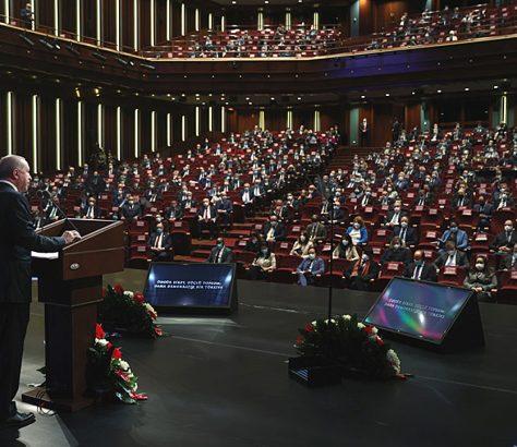 Η εκδήλωση παρουσίασης του σχεδίου δράσης για τα ανθρώπινα δικαιώματα από τον πρόεδρο Ερντογάν