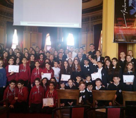 Μαθητές Ζαππείου Σχολής