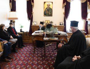 Ο πρέσβης των ΗΠΑ με τον Οικουμενικό Πατριάρχη