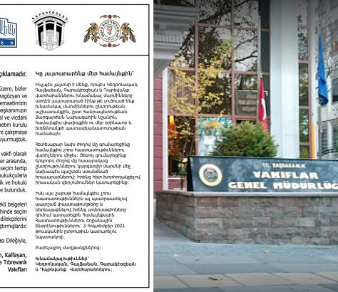 Ανακοίνωση Αρμενικών βακουφίων